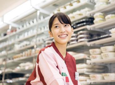 【コンビニstaff】★毎日がもっと楽しくなる、セブンイレブンのアルバイト★あなたの笑顔が、お客様のありがとうになる♪