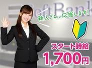SoftBankショップなどでのお仕事です★マニュアルに沿ったご案内でOK!ほぼ全員が業種未経験からのスタート!