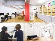 広々とした明るいオフィスです。 デザインを考える最適な環境です! 人物を撮影できるスタジオを完備しています!