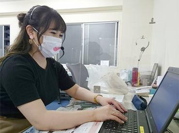アルバイトはALL女性 専門的な知識は不要です♪ コロナ対策も徹底してます!