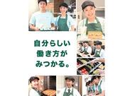 武道館スグ近くの店舗★普段は近くで働く会社員の方々やホテルに宿泊している方が多く訪れます◎