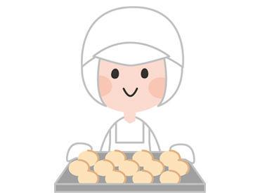 パン作りの【お手伝い】なので、初めてでも安心◎ 横で他のスタッフも作業しているので、わからないことはすぐに聞けます!!