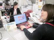 職場では30~40代のフリーター、主婦の方が活躍中◎スキルUPや職場復帰に最適ですよ♪