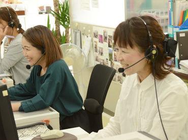 「人と話すことが好き!」 そんな方にピッタリのオフィスワーク★ ≪商品知識ゼロスタートOK◎≫ サポート体制バッチリです♪