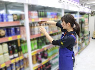 \未経験の方もモチロンOK!/コンビニやスーパーとは一味違った雰囲気の店内。キレイ&穏やかな職場で働きたい方にオススメ♪