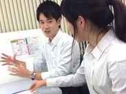 埼玉県の県立高校入試に合わせた教科の指導を行って頂きます!