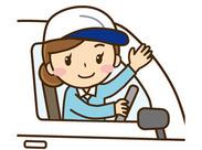 高時給1100円~のドライバー! 社保完備など、待遇もばっちりですよ! 週4日~&年間休日111日でお休みもしっかり取れます♪