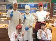 【パン・オブ・ザ・イヤーで金賞受賞の実績アリ!】メディアにも多数取り上げられている大人気のパン屋さんです♪
