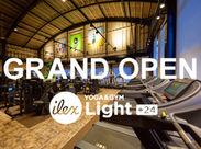 ─◆アイレクス・ライト+24 豊田陣中◆─ ジム内の施設を無料で使えます!