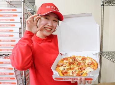 おいで~おいで~ おいしいピザがあるよ~(*^▽^*) 匂いに釣られて応募してみない?笑