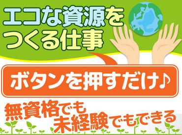 \おかげさまで本年創立40周年/ 長崎県ゴミゼロながさき優良団体や、 全国産業廃棄物連合会優良事業所で表彰いただきました◎