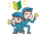 ≪株式会社ホットスタッフ≫は、地域密着型の派遣会社です!京都府内にお仕事多数あり♪何でも相談してくださいね!