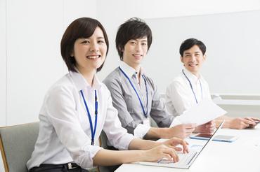 【コールセンター】・社内のメンバーはほとんどが20代☆・コールセンターの経験がなくてもOK♪・服装やネイル、カラコンなど全て自由♪