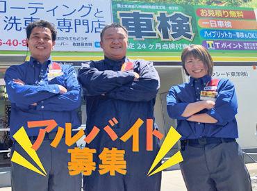 ◆>>土日は学生・フリーターさん活躍中<<◆ 学校が休みの日やメインワークに ガソスタバイト始めてみませんか?(*^^)