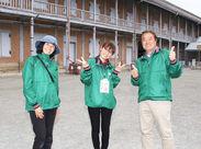 富岡市内にある世界遺産でお客様の想い出作りのお手伝いをお願いします★歴史に触れながら観光に携わるお仕事が出来ますよ!
