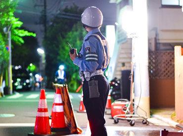 『入社祝い金MAX4万円支給』 予定より早く勤務が終わることも◎⇒そんな時も日給は保障します♪