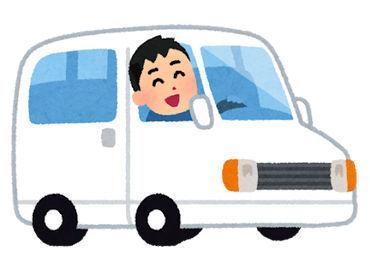 安全運転を心掛けていただければ、それで十分♪ 急な予定変更などにも柔軟に対応します! ※画像はイメージ