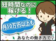 働きやすい週2×4hからオシゴトOK♪働き方はあなたが決められます!!仙台駅徒歩圏内の駅近ファミマでオシゴト始めませんか?