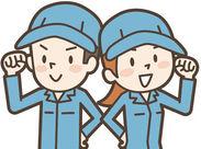 タイセイでは様々な業種の求人情報が豊富です◎安心して働ける福利厚生もご用意しております♪