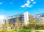 2019年11月にリニューアルオープンする 「南町田グランベリーパーク」★ 2ヵ月間のみのレア案件です!! (※image画像)