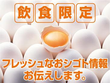 【製造】50年つづく老舗洋菓子メーカーでの勤務