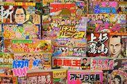 日本全国、自分が作った本が書店やコンビニエンスストアに並びます。自分の仕事がカタチになるのが編集という仕事の大きな魅力。
