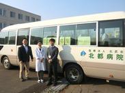 ≪ 無料送迎バスあり ≫ JR「手稲駅」「星置駅」より送迎バスが運行中です。車での通勤もOK!無料の駐車場をご用意しています。