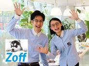 \Zoff STAFF 募集中/ 雑誌やSNSでもオシャレアイテムとして 大人気のZoffのメガネ♪ 働きながら自分もオシャレに変身!