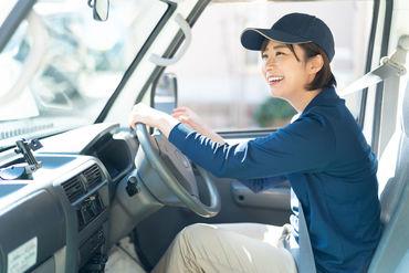 ≪車のリースもあり♪≫ 車の有無にかかわらず、 皆さん活躍することができますよ!! お持ちの車での勤務もOK◎ ※写真はイメージ