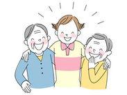 「子どもが独立したから、そろそろ復帰したい!」そんな方も大歓迎です!
