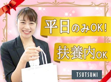 """【ジュエリー販売】輝くジュエリーに囲まれてo○゚人気の""""TSUTSUMI""""で働こう♪≪週3/4h~≫平日のみもOK★ピアスやネイルもOKです◎"""