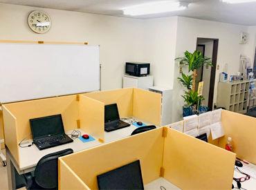 会社は『福山市立旭小学校』の裏にあります! 服装から髪色まで自由☆彡 ネイルやピアスもOK!! 残業やノルマはありません!