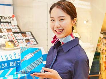 【お土産販売STAFF】\広島空港で働こう★/主婦(夫)さん・フリーターの方大歓迎♪扶養内やWワークもOK◎ご希望をしっかり考慮します!