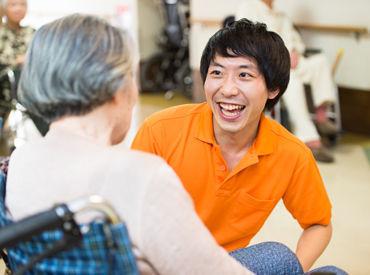 \介護初心者さんも歓迎♪/ スキルや経験がない方も安心して働けるように サポート体制を整えてお待ちしています*