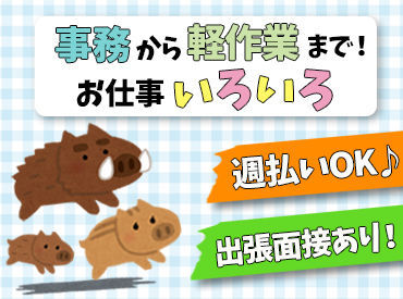 【お菓子づくりstaff】\1月末/2月末までもOK/短期★3/14まで⇒働き方は応相談◎蟹江駅から送迎あり*カンタン!ケーキにフルーツを乗せたり♪