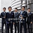 """英国の伝統をベースに日本のビジネスマンの""""こだわり""""に応える東京発国際服。オシャレにカッコよく働きたい方に最適なお店です"""