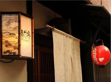 【ホール/キッチン】せっかく京都に来た(いる)なら、京都らしいお店で働きませんか?接客が好き!食べることが好き!そんな方は当店へ☆彡