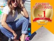 ◆◆雑誌掲載の超人気ブランド登場◆◆