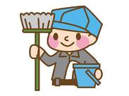 「家での清掃には慣れているけど、ビルでの清掃は不安...」 そんなアナタもマニュアルを用意しているので、簡単に覚えられます◎