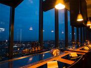 夕方シフトで大募集◎学生さんを中心に活躍中☆夜景が超キレイなレストランです♪