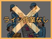 フジアルテなら安心してはじめられる!! 就業前、就業後もしっかりサポートします★ ※画像はイメージです。