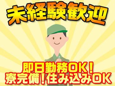 【組立】<神奈川県藤沢市の工場でのお仕事!!>嬉しい土日休みで働きやすい♪高時給1350円をゲット!!