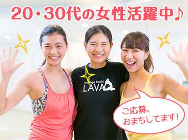 """【ホットヨガスタジオLAVAの受付】ホットヨガスタジオ『LAVA』なら…⇒スタッフ全員""""ホットヨガレッスン""""無料♪お仕事後に、ストレスや脂肪を汗で流そう!"""