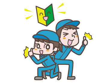 大型免許を活かして高収入をGETしよう♪ 岐阜方面の4~5店舗へのルート配送★ ブランクのある方も歓迎します!