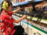 この冬OPEN予定★マルヤス亀山店♪ 快適なピカピカの店舗でNEWパート! 自分のペースを大切に働けます♪