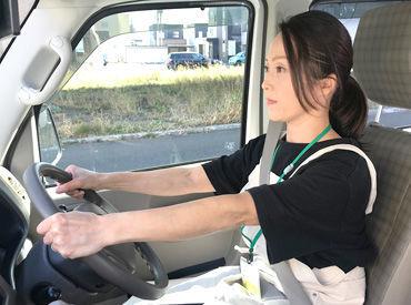 <履歴書不要>N-NOSEの検査キット回収◎他のドライバー案件は、学生さんや主婦(夫)さんが多く活躍中★正社員への登用もあり!