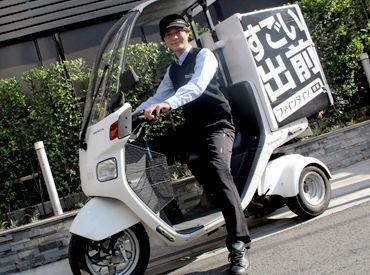 屋根付きバイクでお届け♪とっても楽チンです◎街中を散歩する感覚で、楽しみながら働けます☆