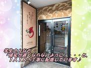 長野駅から徒歩スグ☆働きたい時に働ける自由度が嬉しいからこそ、バイト日は頑張ろう!って思えます。