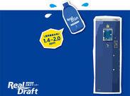 超高濃度の水素水サーバー 「Real Draft(リアルドラフト)」.。◯ 話題の水素水のご案内をお任せします!