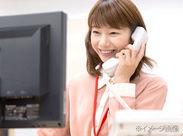 <シフト調整*アナタらしく働ける♪> レギュラー勤務で月21万円も可! [駅チカ]&[服・髪自由]なので、通勤も楽ちんです◎